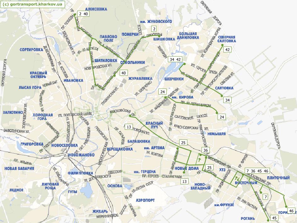Харьковский троллейбус